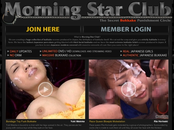 Membership To Morning Star Club